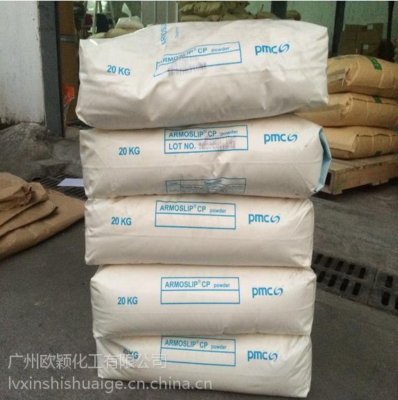 华南地区油酸酰胺 与芥酸酰胺开口剂总代理 价格优势电话咨询