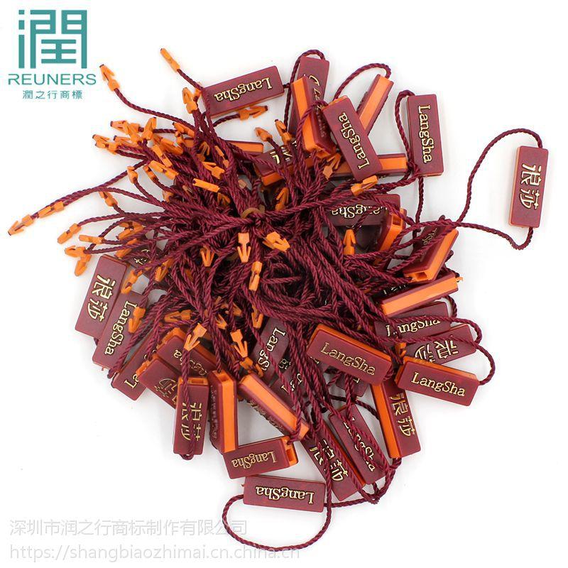 (润之行)厂家直销 批发定制 服装吊牌 吊粒 吊绳 免费设计 量大价优!