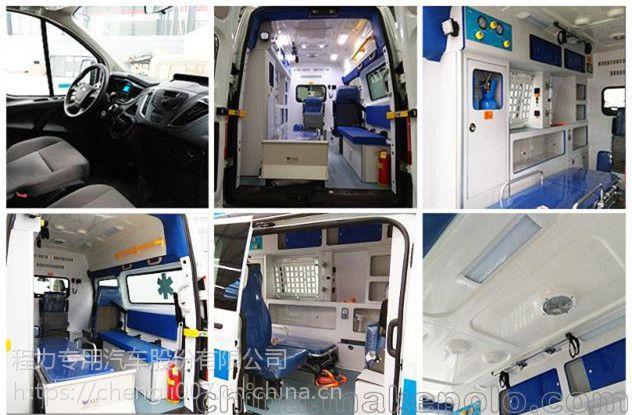 渝中区江铃特顺长轴救护车价格救护车配置