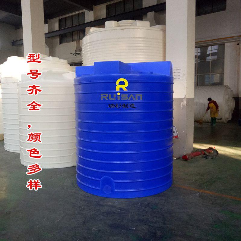 徐州5000L塑料加药箱 5吨PE搅拌桶 溶药箱 瑞杉制造可定制