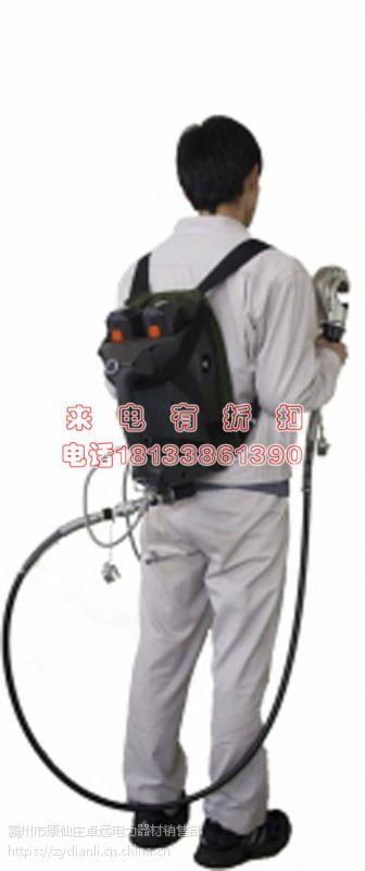 日本IZUMI 充电式液压切刀REC-150YC万齐