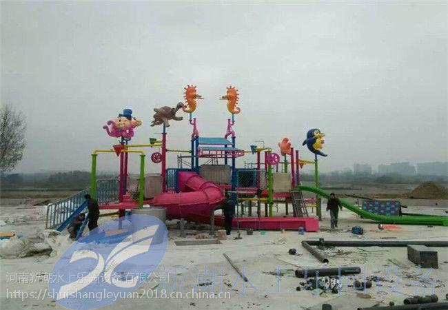 三门峡儿童组合滑梯、玻璃钢戏水小品、新潮游乐互动水屋
