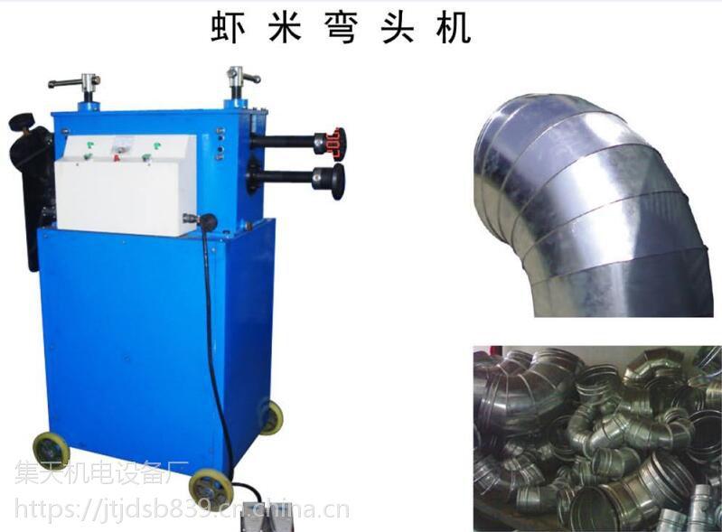 螺旋管缝焊机 胀筋机 折弯机 焊油桶 集天出厂价