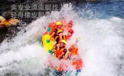 邯郸景区轻舟漂流艇_7人漂流艇厂家_皮划艇 皮划艇厂家_水上漂流用品
