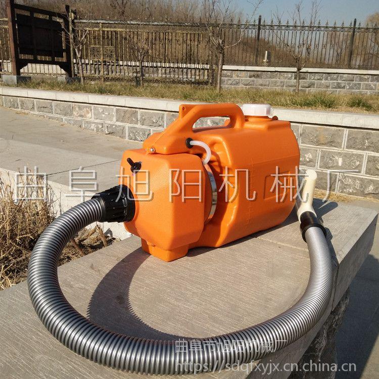 全新手提式超低容量电动超微雾化机7L杀虫灭蚊喷雾机旭阳
