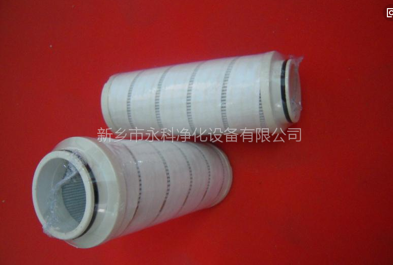 AD1E-101-01D03V/-W滤芯,抗燃油滤芯高质量
