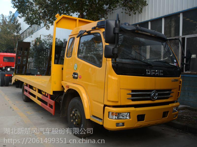 好用而不贵的东风平板运输车多利卡挖掘机拖车可拉15吨的挖机CLW5140TPBT5