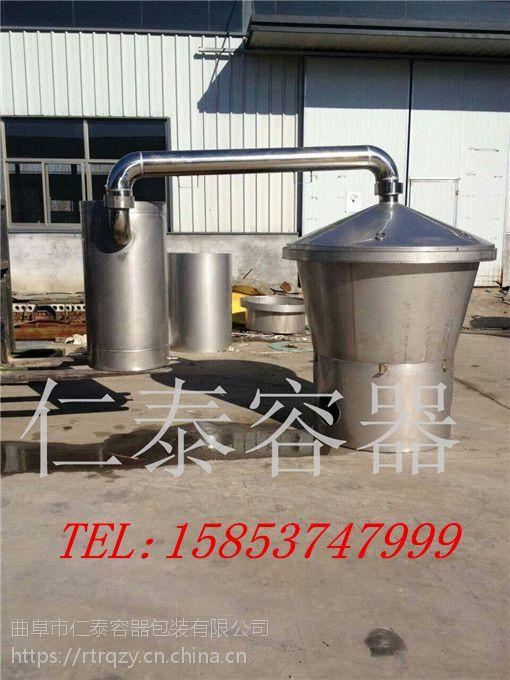 酿酒冷却器 自制酿酒冷却器 白酒冷却器