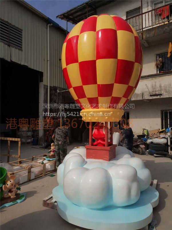 东莞厂家直销热气球玻璃钢雕塑 大型广场热气球树脂工艺品定制