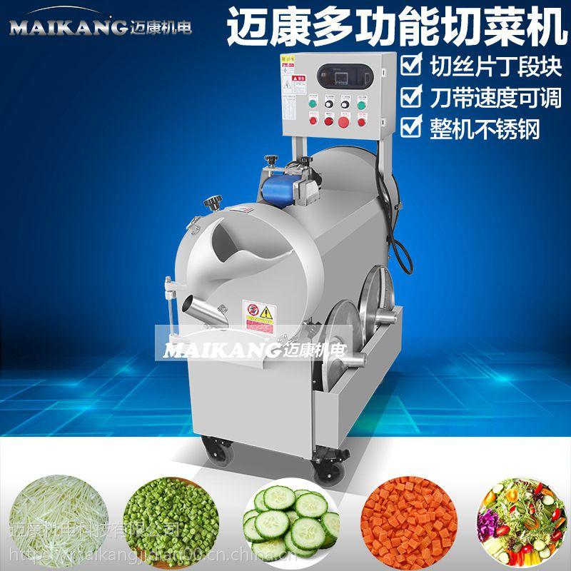腌菜厂切菜机杏鲍菇切片机 海带切丝机 全自动不锈钢切菜机 商用