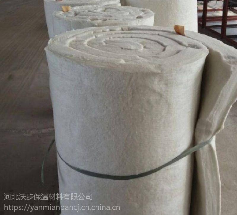 信阳5cm厚硅酸铝纤维毯厂家价格