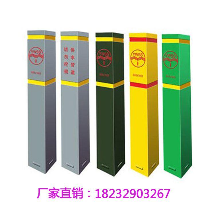 玻璃钢标志桩 玻璃钢警示牌 玻璃钢标识桩生产厂家