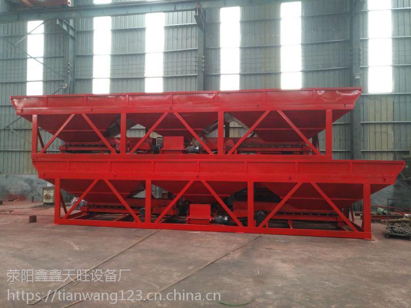 仙桃鑫旺1200型商混站配用不同容量三仓配料机械