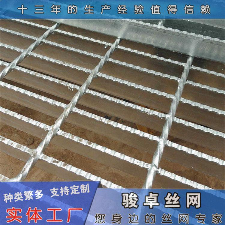 洛阳网格板 405热镀锌钢格板 平台金属格栅计算量大从优