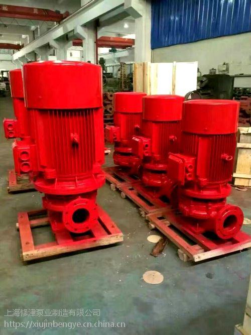 恒压消防泵切线泵XBD6/50-100L-HY 价格
