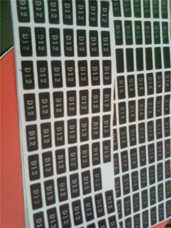 花东热敏纸标签多少钱、花东雷射防伪标签价格、花都不干胶标签价格多少钱