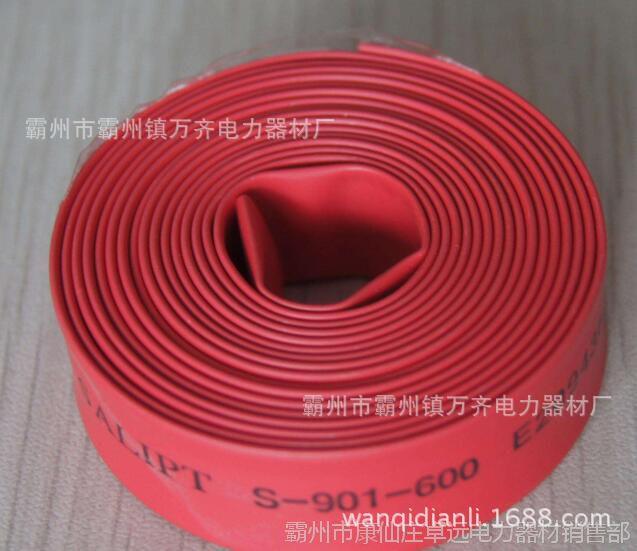 热缩套管 电线黑色套管红色热缩管 绝缘家用家装
