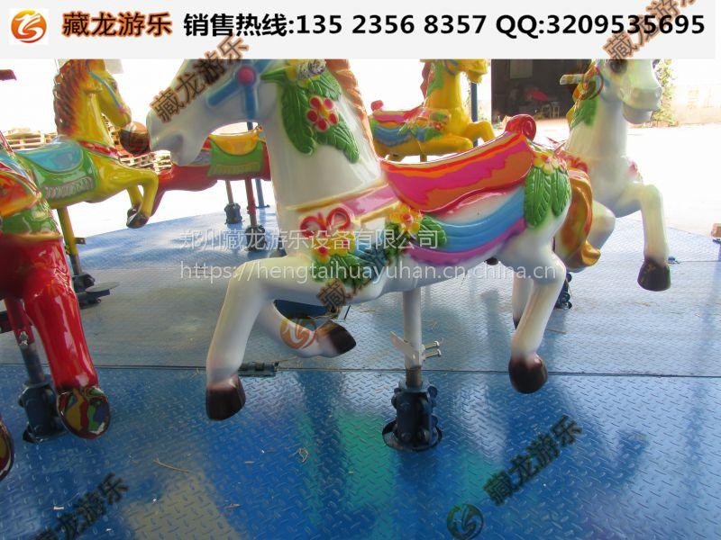 折叠转马儿童游乐场 大型广场简易旋转木马设备 电动娱乐设施12座简易木马
