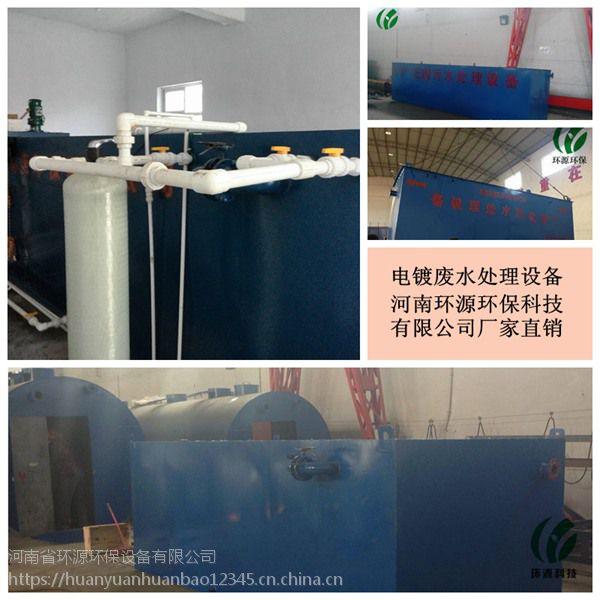 供应种鸡养殖养殖废水处理设备