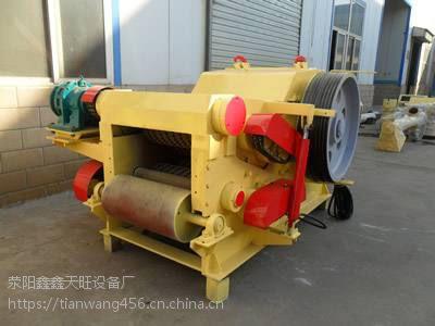 陕西华阴天旺218型鼓式木材切片机批发价格
