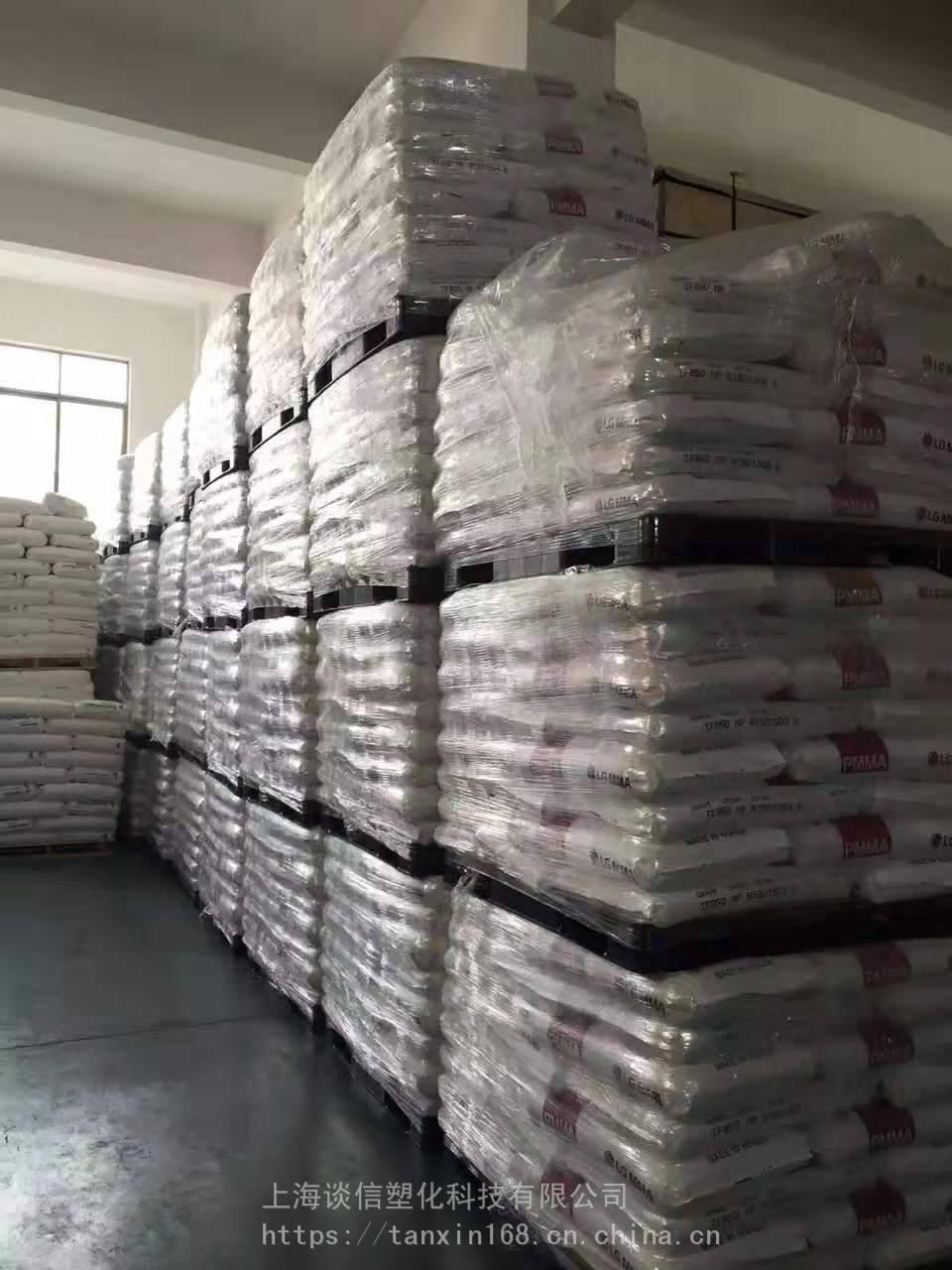 耐候性好PBT上海供货韩国LGTE5000G