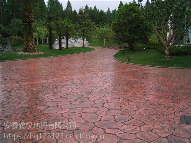 达州市小区压模地坪 ,市政道路压花地坪,彩色地坪艺术地坪压花地坪