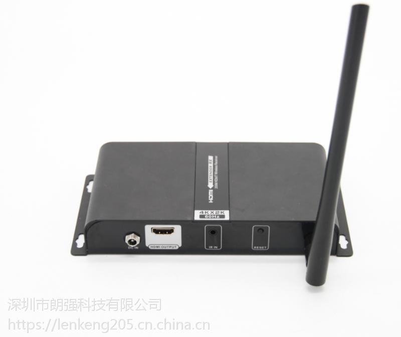 HDMI无线4k 同屏器,4k 无线hdmi同屏器,HDMI无线特价hdmi无线延长器 4K高清