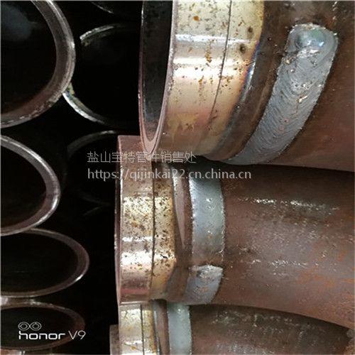 盐山宝特管件直销3-6万方耐磨管