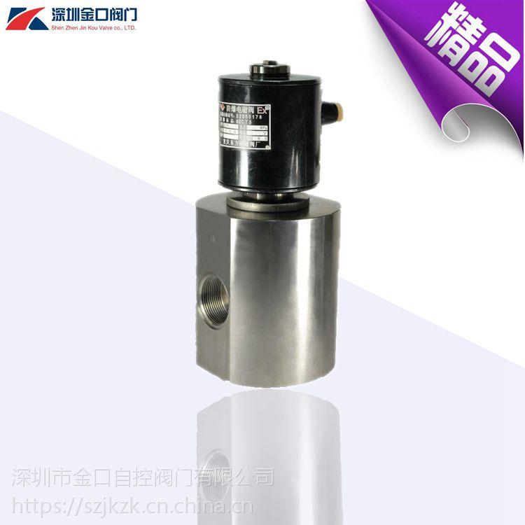 供应GZYS活塞高压电磁阀 不锈钢蒸汽高压电磁阀厂家