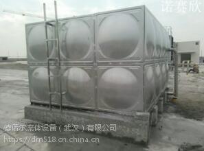 诺赛欣咸宁 不锈钢水箱板模压板/保温水箱供应