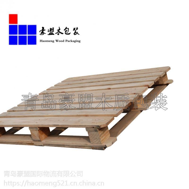山东青岛黄岛木质托盘生产厂家联系电话地址