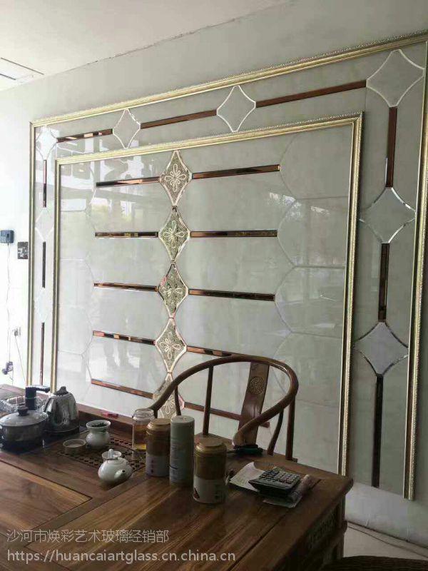 焕彩定制电视沙发背景墙 餐厅玄关酒店装饰墙 可按图加工定制 出口质量