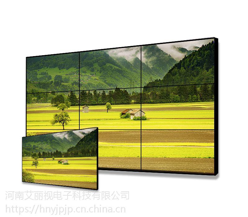 安徽巢湖49寸拼接屏工程,安装LED液晶拼接屏,艾丽视热卖促销