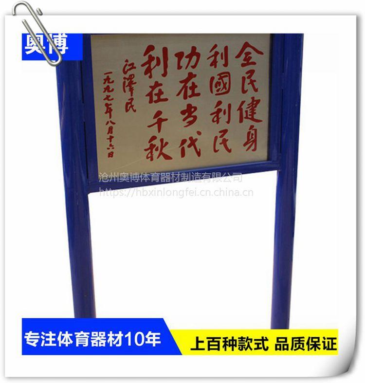 武汉市学校体育器材售后保证,学校体育器材沧州奥博体育器材,招经销商