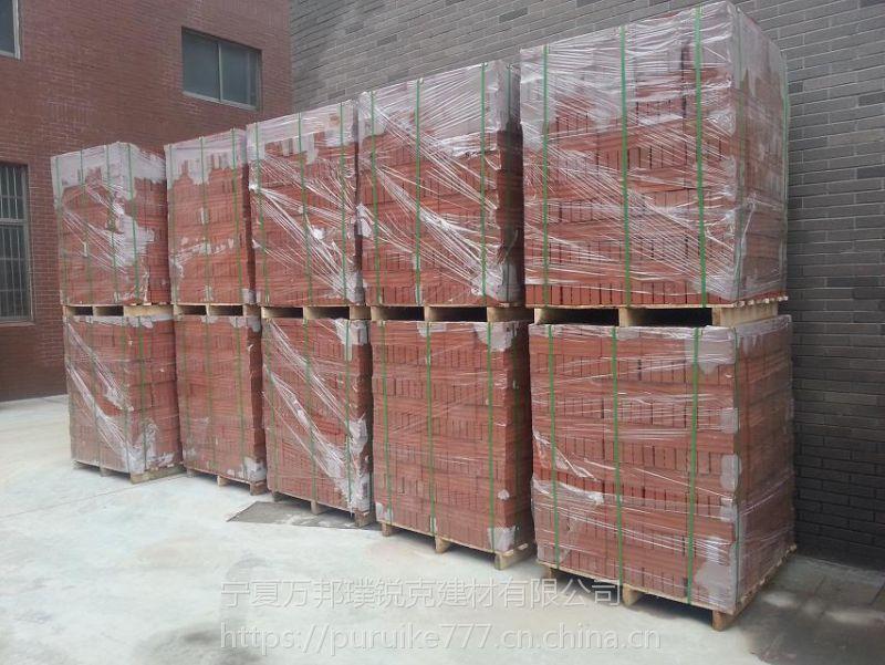 白城面包砖厂家,供应吉林烧结砖,长春透水砖水泥砖
