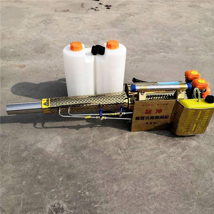 120背负式汽油弥雾机 农用果园打药烟雾机 手提式小型烟雾机