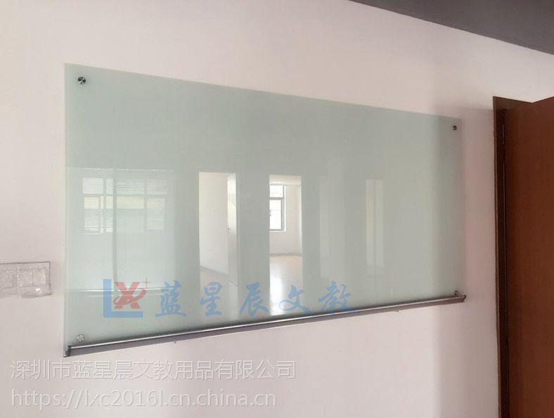 中山办公室白板M宜城壁挂磁性钢化玻璃看板M磁性玻璃白板墙