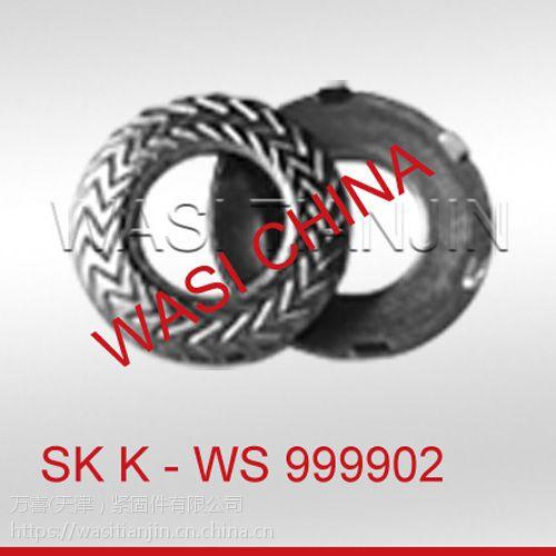 sk垫圈齿面鞍型锁紧垫圈skk skm sks vsk