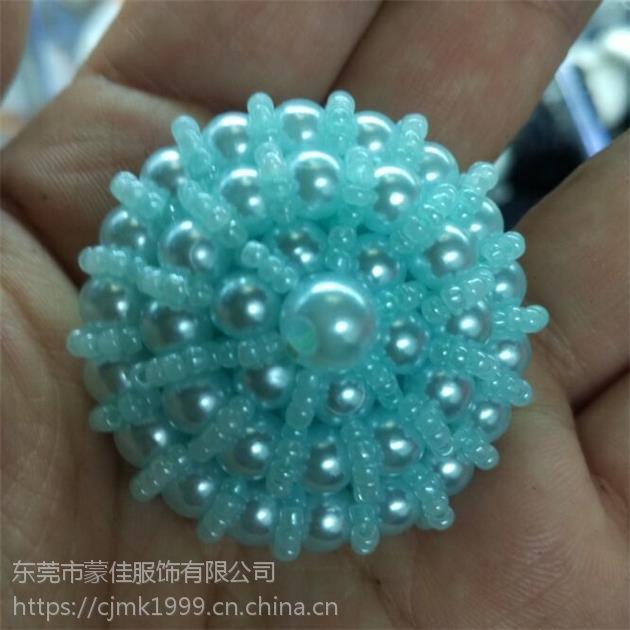 彩色珍珠扣金属底座珠扣蘑菇扣