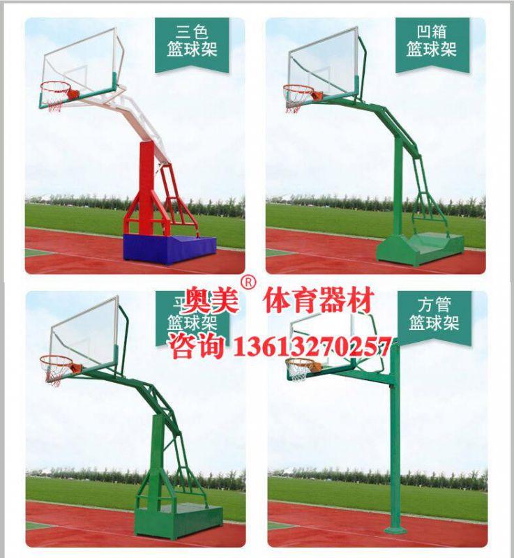兴平篮球架质量