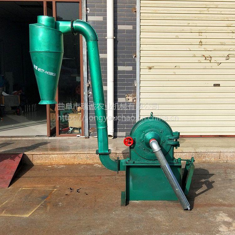 瑞诚自产 环保型齿盘式粉碎机 自吸化工颗粒粉碎机