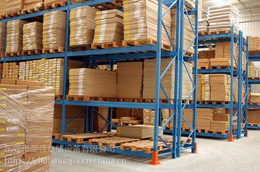 供应东莞重型托盘式仓储货架价格