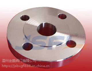 供应不锈钢法、标准法兰、316L带颈对焊法兰 、大量现货
