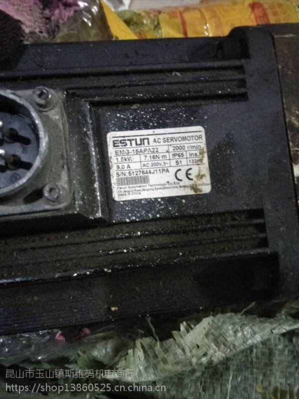 快速埃斯顿电机维修 EMG-15APA22线圈接地转子卡死编码器磨损过热