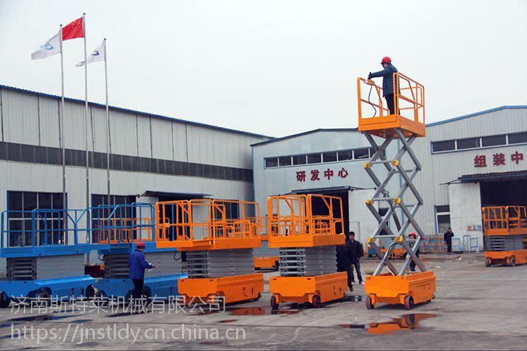 厂家直销10米全自行式升降机自行走液压移动式升降台高空作业车