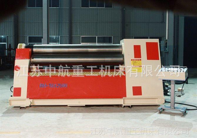 中航重工 江苏卷板机 进口数控滚圆机、全液压卷板机