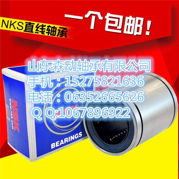 http://himg.china.cn/0/4_520_239804_600_600.jpg