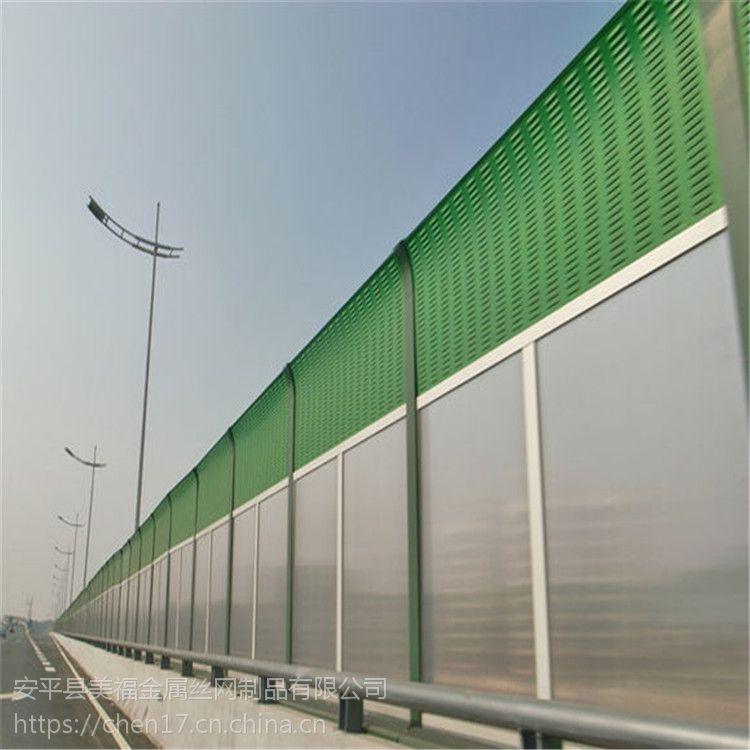 上海静安 声屏障预埋件 亚克力声屏障 平顶山市声屏障