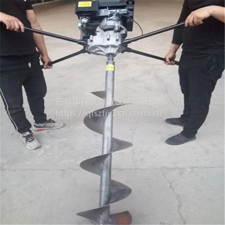 手提式双人地钻打坑机 果园施肥螺旋挖坑机