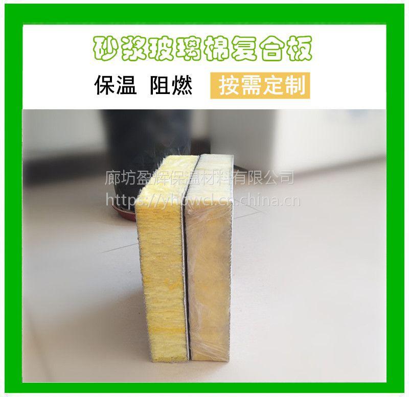 盈辉增强竖丝玻璃棉复合板 外墙玻璃棉保温板厂家
